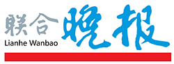 logo_lhwb