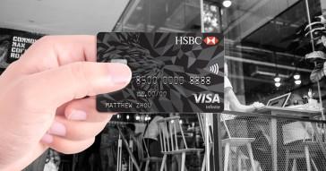 HSBC Visa Infinite