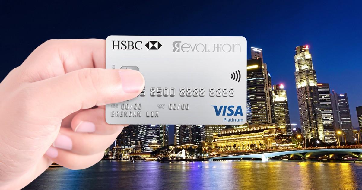 hsbc-revolution-singapore