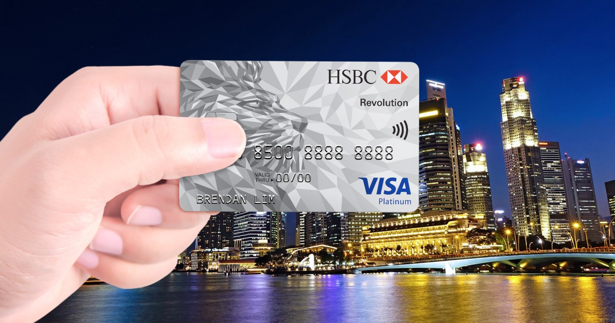 hsbc revolution card 2017