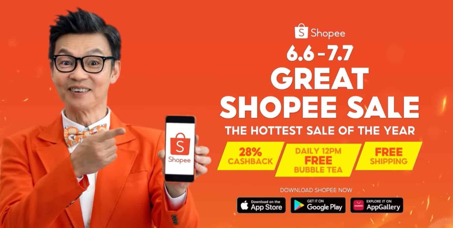 Shopee GSS 2021
