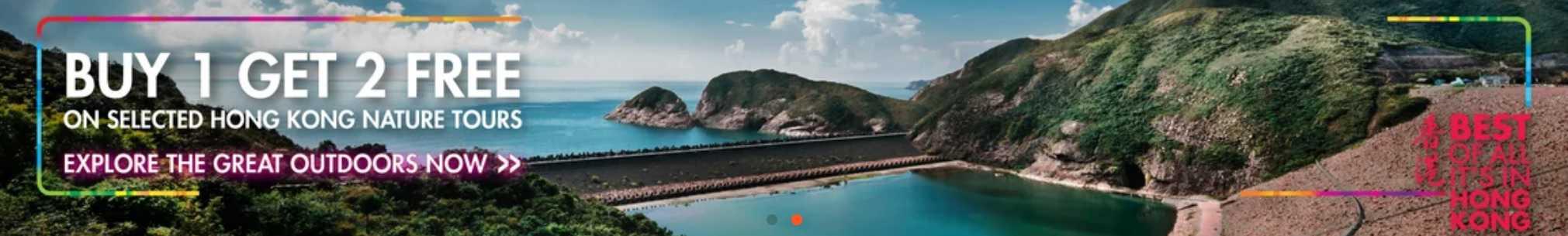Klook HK outdoor trail