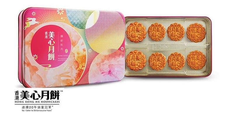 Hong Kong Mei-Xin Mooncakes