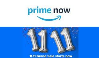 Prime Now 11.11 Grand Sale
