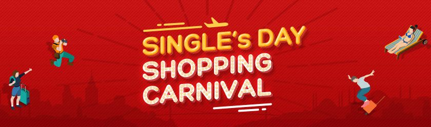 Hotels.com Singles Day 11.11 Shopping Carnival Sale