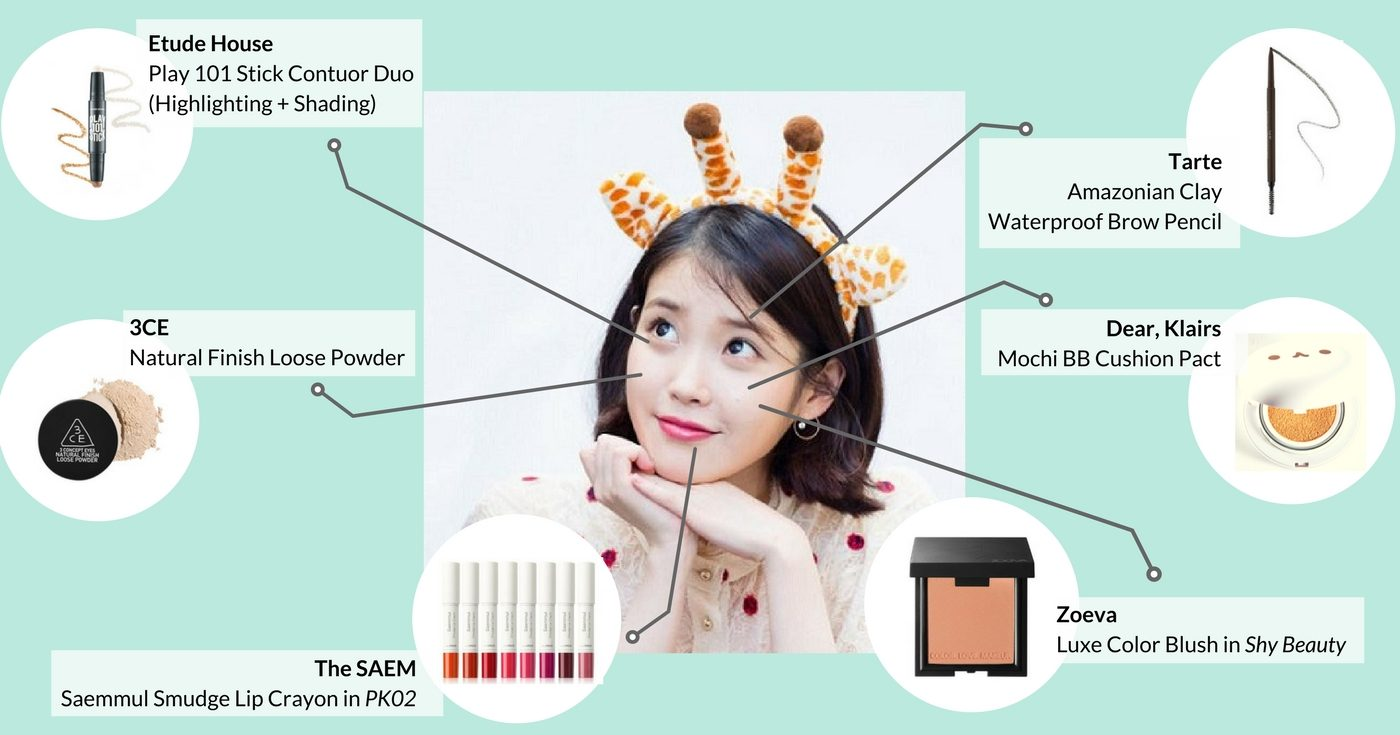 IU Korean makeup inspiration (Cardable)