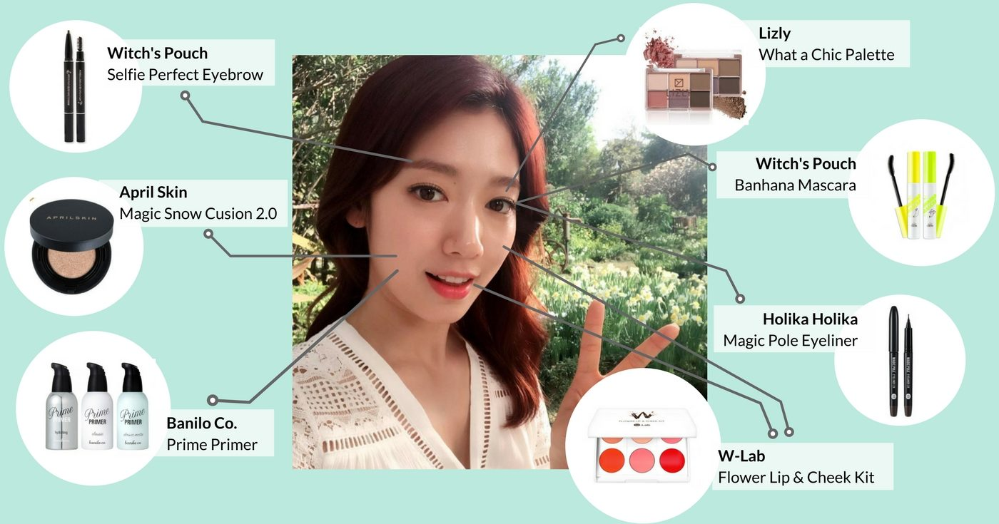 Park Shin Hye Korean Makeup Inspiration (Cardable)