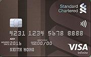 SC Visa infinite Promo