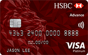 HSBC Advance Visa Plat Promo