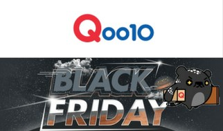 Black Friday Sale in Singapore 2017 Black Friday