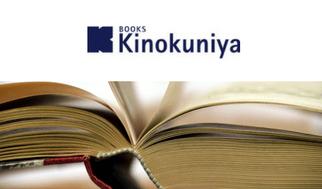BlackFridaySingapore_Kinokuniya