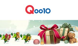 Christmas_Qoo10
