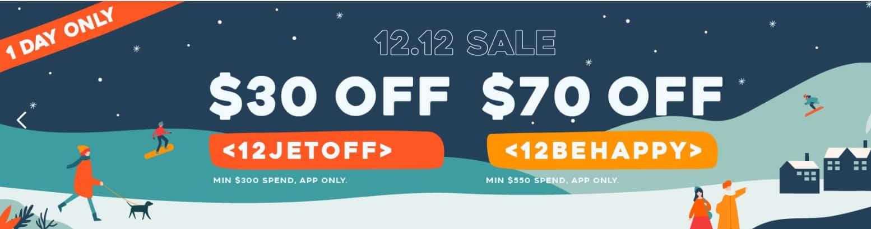 Klook 12.12 Sale
