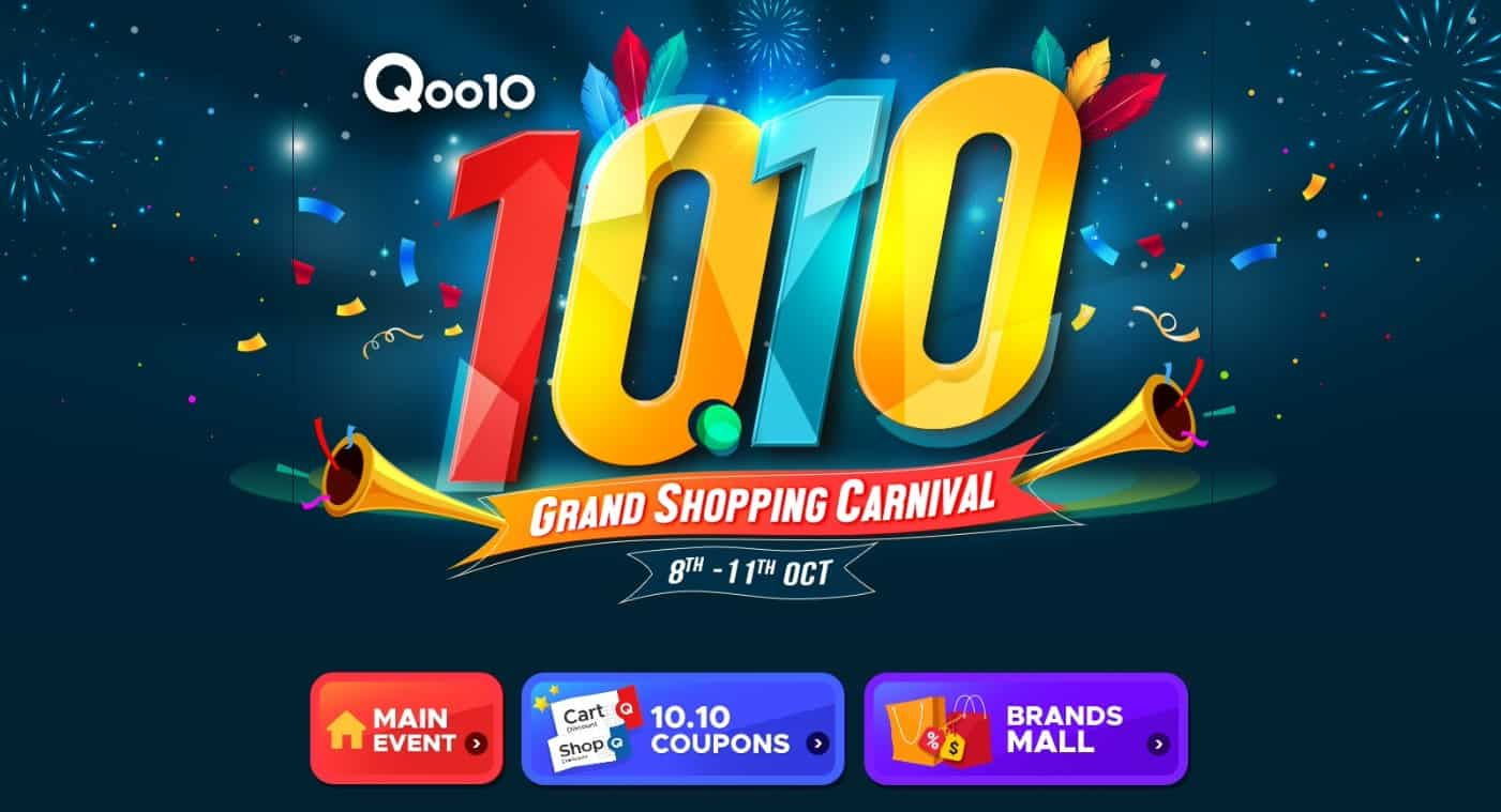 Qoo10 10.10 Sale 2019