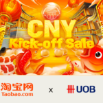 Taobao x UOB Promotion for January 2019