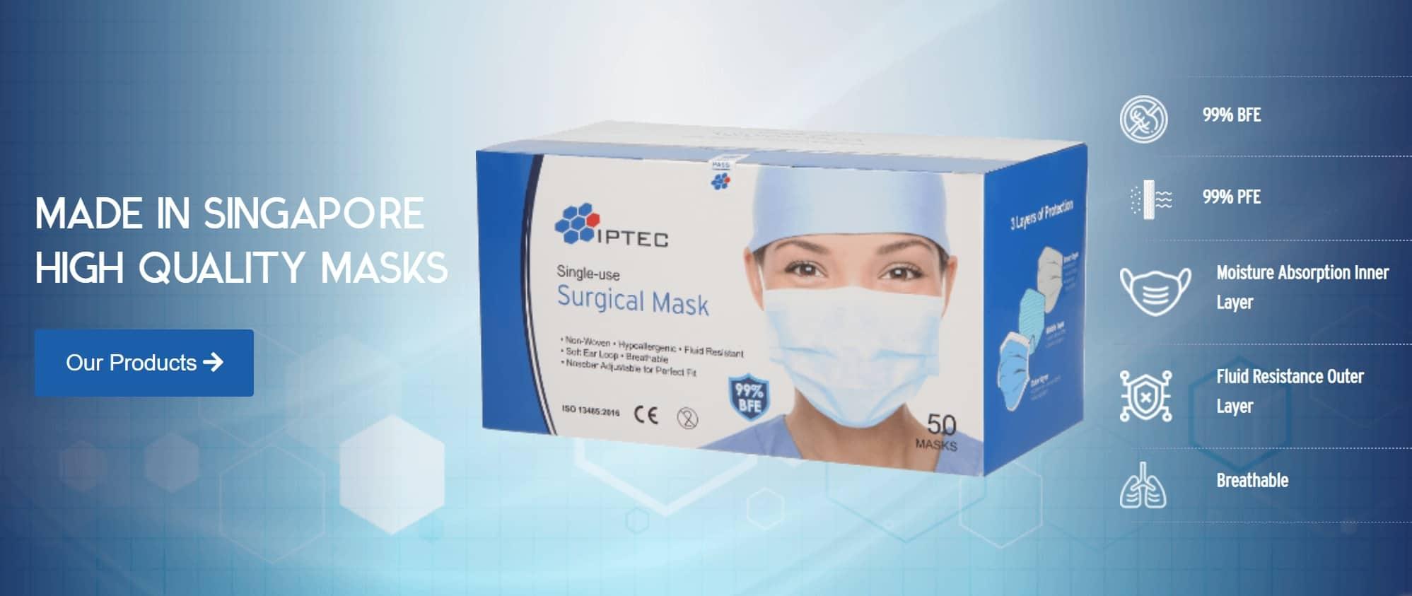 iptec medical mask