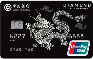 BOC-Dual Currency Diamond Card