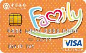 BOC-Family Rebate Card