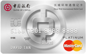 BOC-Great Wall International Debit Card