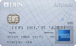 DBS-Altitude American Express Card