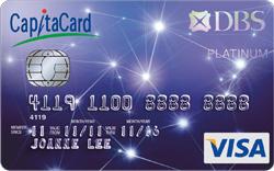 DBS-DBS CapitaCard