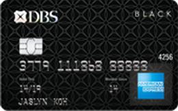 DBS-Black American Express
