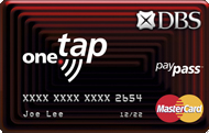 DBS-One Tap