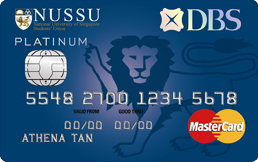 DBS-NUSSU Debit Card