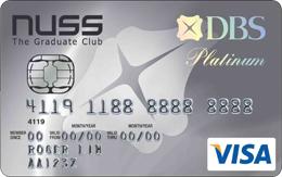 DBS-NUSS Visa