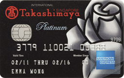 Takashimaya American Express Card
