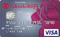 DBS-Takashimaya Visa Card