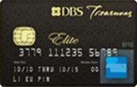 Treasures Black Elite American Express