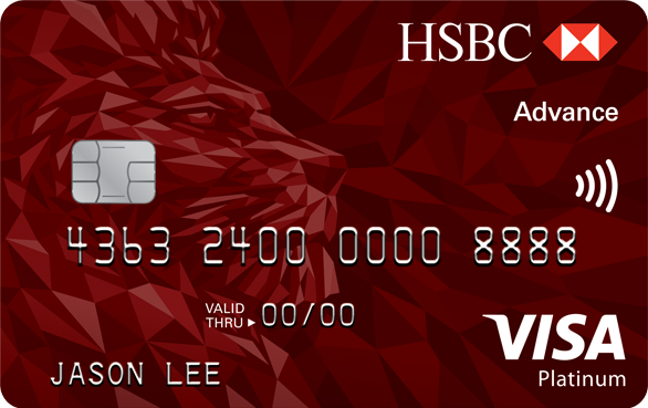 HSBC-Advance Visa Platinum