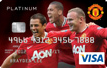Maybank-Manchester United Platinum