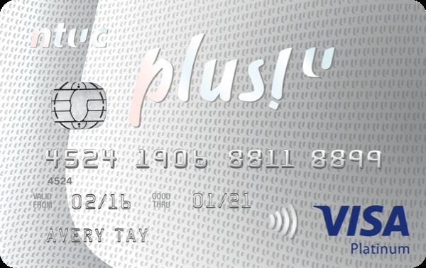 OCBC-NTUC Plus! Debit Card