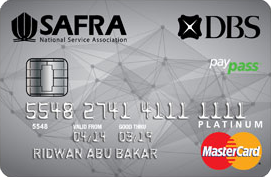 DBS Debit Card
