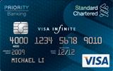 Priority Banking Visa Infinite