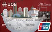 UOB UnionPay Platinum Card