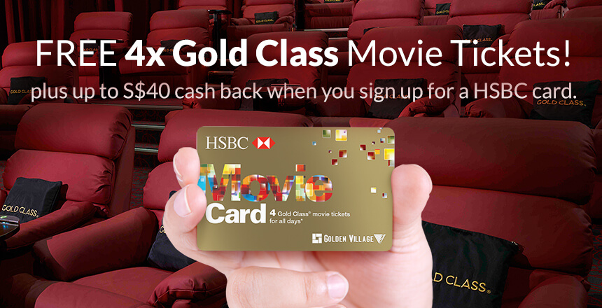 HSBC GV Promo