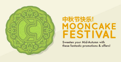 mooncakes singapore promotions
